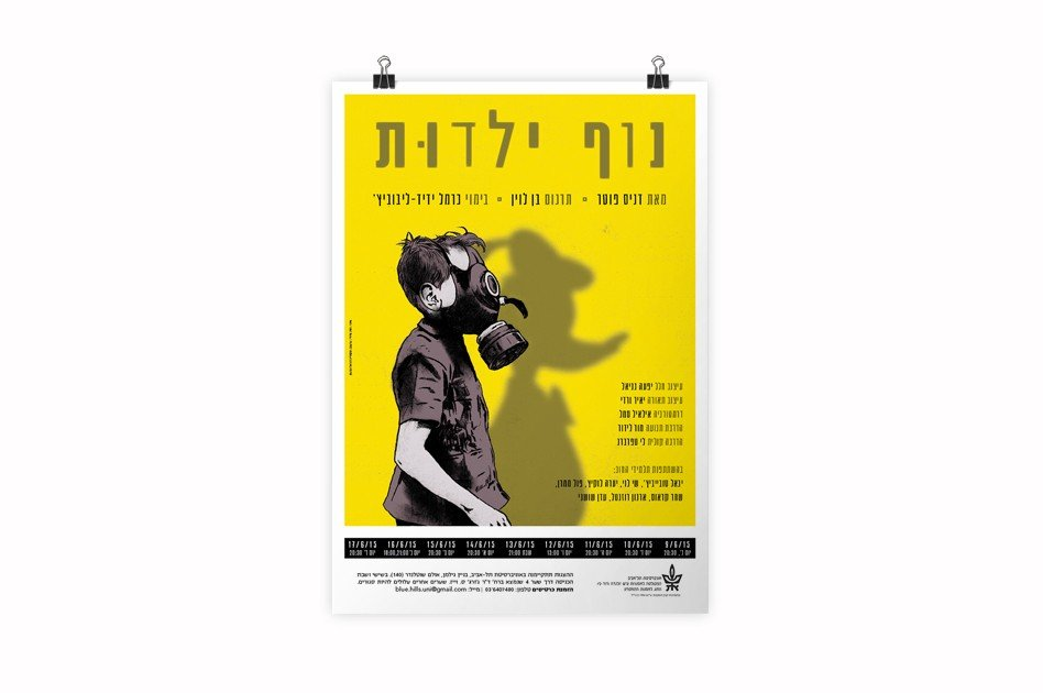 posters4-948×630