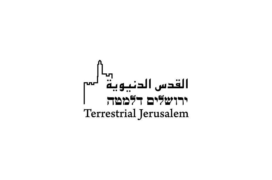 Terrestorial Jerusalem-1